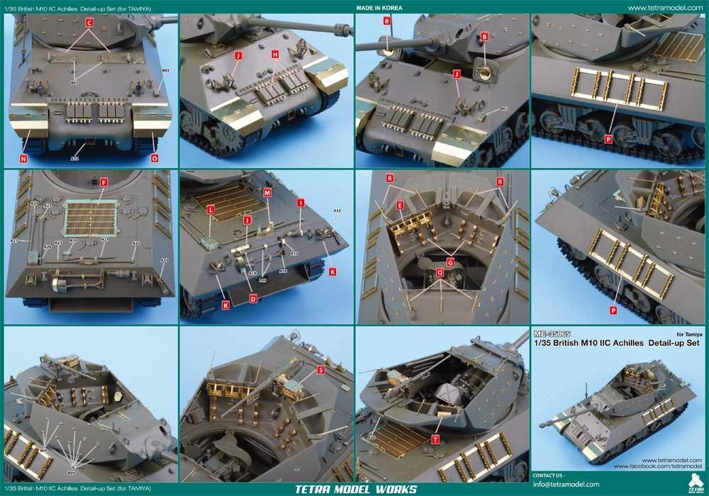 イギリス駆逐戦車 M10 2C アキリーズ ディテールアップセット (タミヤ対応)エッチング(テトラモデルワークスAFV エッチングパーツNo.ME-35065)商品画像_3