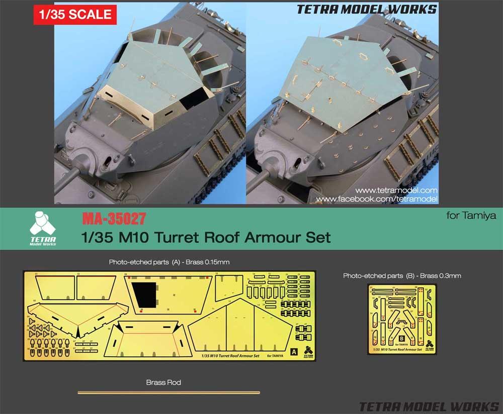 M10 駆逐戦車 ターレットルーフ アーマーセット (タミヤ対応)エッチング(テトラモデルワークスAFV エッチングパーツNo.ME-35027)商品画像_1