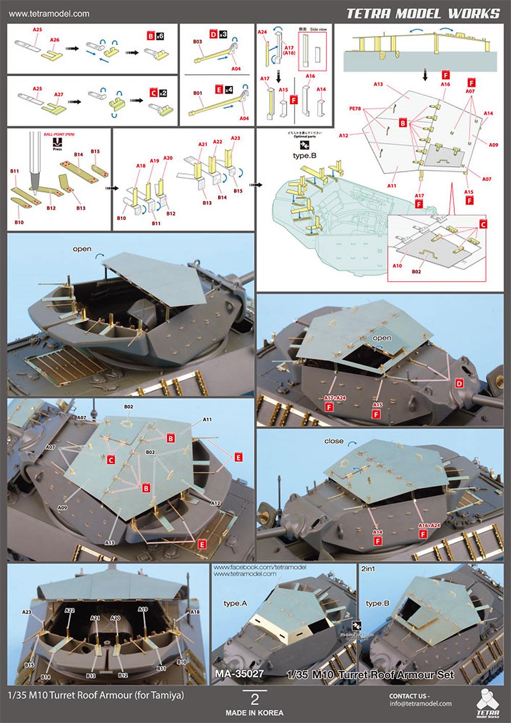 M10 駆逐戦車 ターレットルーフ アーマーセット (タミヤ対応)エッチング(テトラモデルワークスAFV エッチングパーツNo.ME-35027)商品画像_3