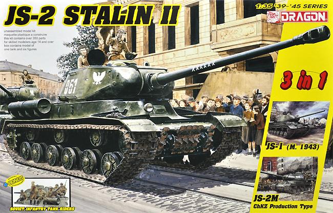 ソビエト JS-2 スターリン 2 重戦車 3in1 ソビエト歩兵付きプラモデル(ドラゴン1/35