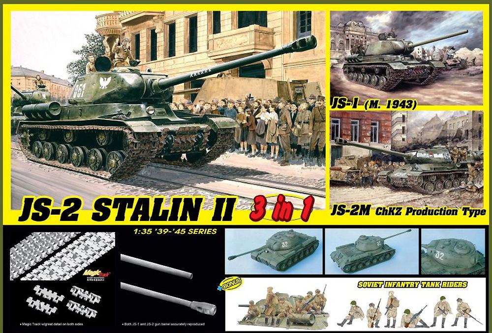 ソビエト JS-2 スターリン 2 重戦車 3in1 ソビエト歩兵付きプラモデル(ドラゴン1/35 '39-'45 SeriesNo.6537)商品画像_2