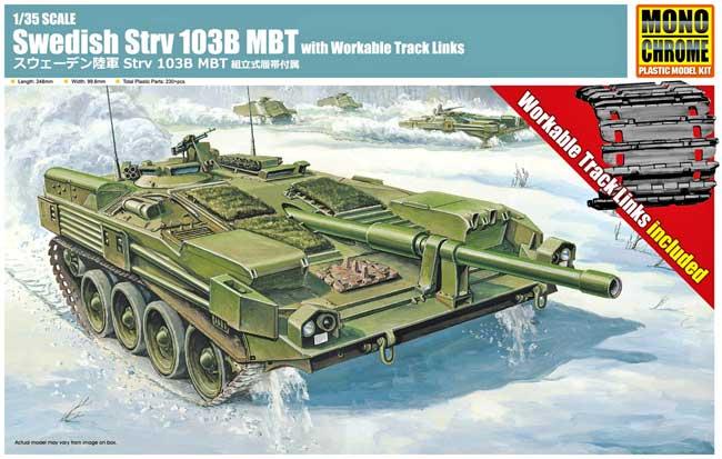 スウェーデン陸軍 Strv 103B MBT 組立式履帯附属プラモデル(モノクローム1/35 AFVNo.MCT918)商品画像