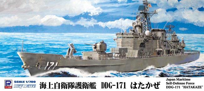 海上自衛隊 護衛艦 DDG-171 はたかぜ エッチングパーツ付 限定版プラモデル(ピットロード1/700 スカイウェーブ J シリーズNo.J086E)商品画像