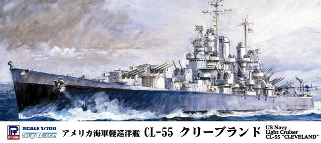 アメリカ海軍 軽巡洋艦 CL-55 クリーブランド エッチングパーツ付 限定版プラモデル(ピットロード1/700 スカイウェーブ W シリーズNo.W208E)商品画像