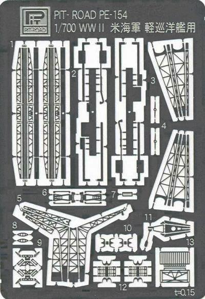 アメリカ海軍 軽巡洋艦 CL-55 クリーブランド エッチングパーツ付 限定版プラモデル(ピットロード1/700 スカイウェーブ W シリーズNo.W208E)商品画像_2