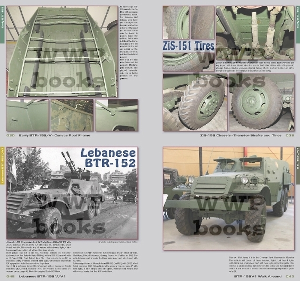 BTR-152 装甲兵員輸送車 本 (WWP BOOKS Red Special museum line No.R089) 商品画像_2