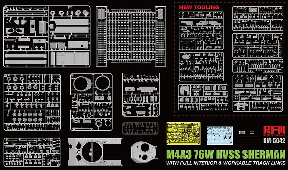 M4A3 76W HVSS シャーマン 中戦車 w/フルインテリアプラモデル(ライ フィールド モデル1/35 Military Miniature SeriesNo.5042)商品画像_1