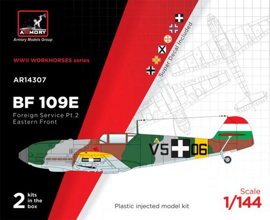 メッサーシュミット Bf109E フォーリンサービス パート 2 東ヨーロッパプラモデル(ARMORY1/144 エアクラフトNo.AR14307)商品画像