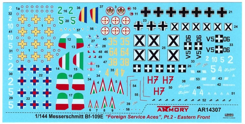 メッサーシュミット Bf109E フォーリンサービス パート 2 東ヨーロッパプラモデル(ARMORY1/144 エアクラフトNo.AR14307)商品画像_2