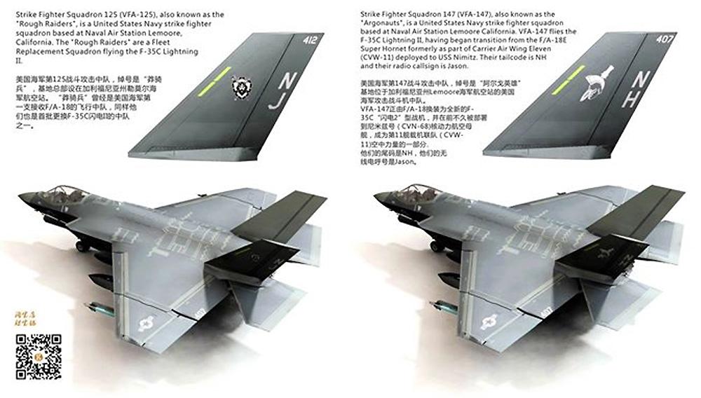 ロッキード マーティン F-35C ライトニング 2プラモデル(ORANGE HOBBY1/72 Orange ModelNo.A72-001-148)商品画像_2