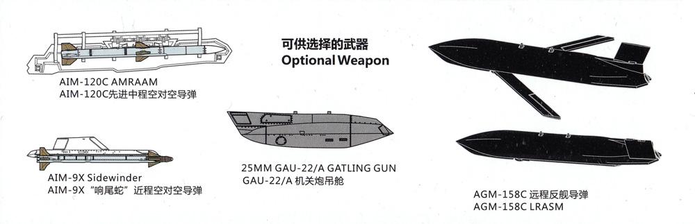 ロッキード マーティン F-35C ライトニング 2プラモデル(ORANGE HOBBY1/72 Orange ModelNo.A72-001-148)商品画像_3