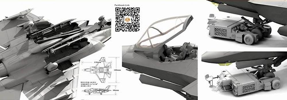 ロッキード マーティン F-35C ライトニング 2 VFA-125/VFA-147プラモデル(ORANGE HOBBY1/72 Orange ModelNo.A72010-148)商品画像_2