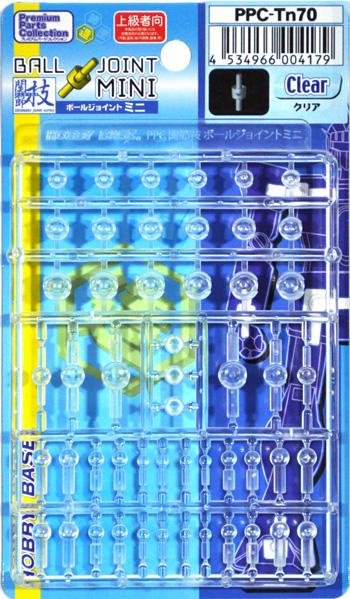 ボールジョイント ミニ クリアジョイント(ホビーベース関節技No.PPC-Tn070)商品画像