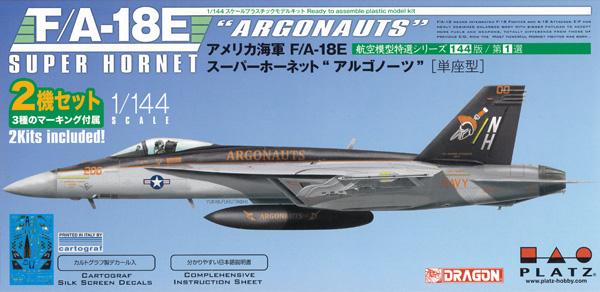 アメリカ海軍 F/A-18E スーパーホーネット アルゴノーツ (単座型)プラモデル(プラッツ航空模型特選シリーズ 144版No.AE144-001)商品画像