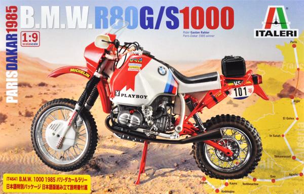 BMW R80G/S 1000 1985 パリ・ダカールラリー (日本語版組立説明書付属)プラモデル(イタレリ1/9 モーターサイクルNo.4641)商品画像