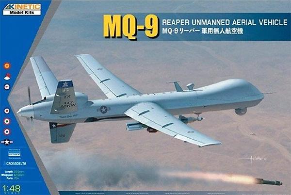 MQ-9 リーパー 軍用無人航空機プラモデル(キネティック1/48 エアクラフト プラモデルNo.K48067)商品画像