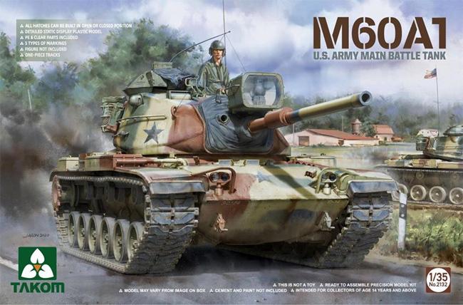 M60A1 アメリカ陸軍 主力戦車プラモデル(タコム1/35 ミリタリーNo.2132)商品画像
