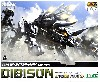 RBOZ-006 ディバイソン マーキングプラスVer.