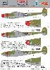 P-38F/G ライトニング THE SAD SACK / BARBARA ANN デカール
