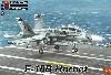 F-18B ホーネット