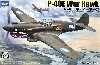 P-40E キティーホーク