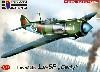 ラボーチキン La-5F 初期型