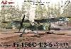 フィゼラー Fi156C-1/3/5 シュトルヒ 海外仕様