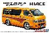 ホットカンパニー TRH200V ハイエース '12 (トヨタ)