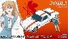 エヴァンゲリヲン新劇場版 NERV官用車 w/式波・アスカ・ラングレー