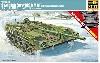 スウェーデン陸軍 Strv 103B MBT 組立式履帯附属