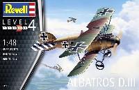 レベル1/48 飛行機モデルアルバトロス D.3