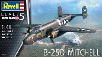 B-25D ミッチェル