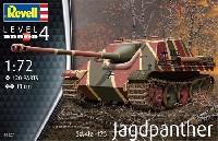 レベル1/72 ミリタリーSd.Kfz.173 ヤークトパンター