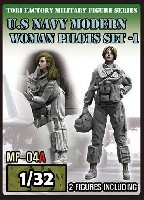 1/32 現用 アメリカ海軍 女性パイロットセット 1 (2体入)