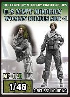1/48 現用 アメリカ海軍 女性パイロットセット 1 (2体入)