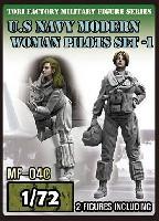 1/72 現用 アメリカ海軍 女性パイロットセット 1 (2体入)