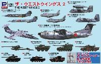 ザ・ウェストウィングス 2 A-1 スカイレイダー 3機付き 限定版