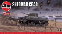 シャーマン クラブ 地雷処理戦車