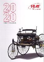 ICM 2020年度版 カタログ
