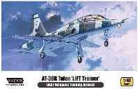 AT-38B タロン 戦闘飛行訓練用 高等訓練機仕様