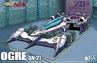 凰呀(オーガ) AN-21