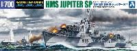 アオシマ1/700 ウォーターラインシリーズ英国海軍 駆逐艦 ジュピター SP