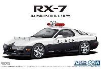 アオシマ1/24 ザ・モデルカーマツダ FD3S RX-7 レーダーパトロールカー '98