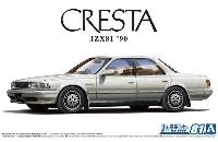 トヨタ JZX81 クレスタ 2.5 スーパールーセントG '90