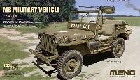 MENG-MODEL1/35 ヴェロキラプター シリーズアメリカ 小型軍用車両 ウィリス MB