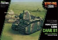 MENG-MODELWORLD WAR TOONSシャール B1 フランス重戦車