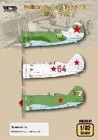 ポリカリポフ I-16 Type10 Part.1 VVS (ICM対応)