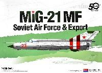 MiG-21MF スペシャルエディション