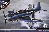 アメリカ海軍 SBD-5 ドーントレス マリアナ沖海戦