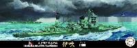フジミ1/700 特シリーズ日本海軍 重巡洋艦 伊吹
